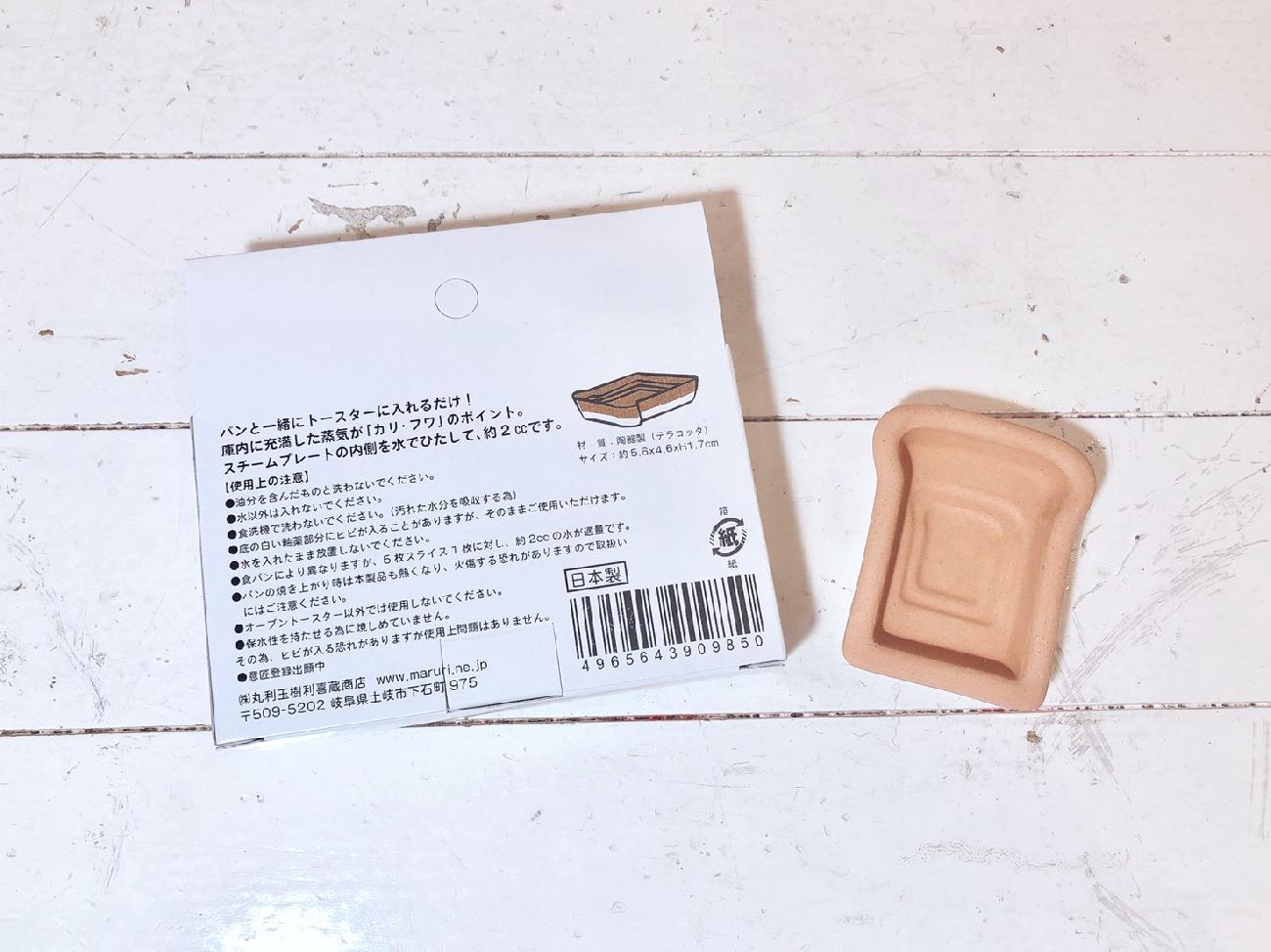話題の商品/キッチン雑貨/スチームプレート/ギフト