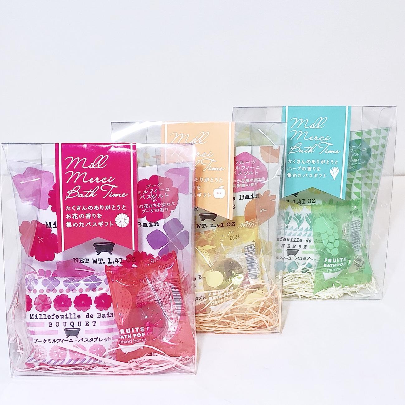 入浴剤/バスグッズ/バスタイム/お風呂/ギフト