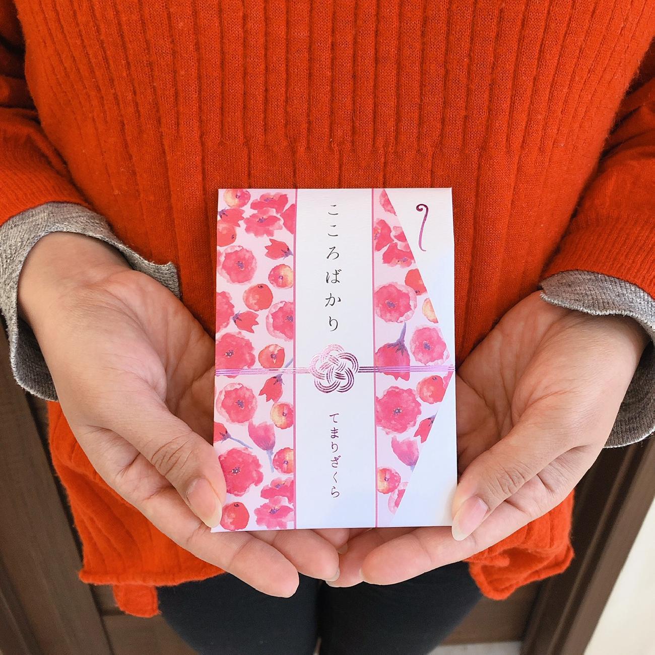 桜/さくら/春/入浴剤/卒業/入学/ギフト