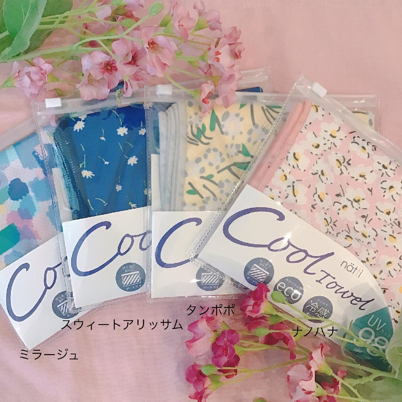 クールタオル/エコ/冷感/暑さ対策/おしゃれ/夏を快適に/ギフト