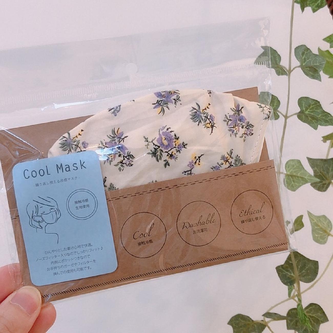 冷感マスク/感染予防/クール/快適/おしゃれ/布マスク