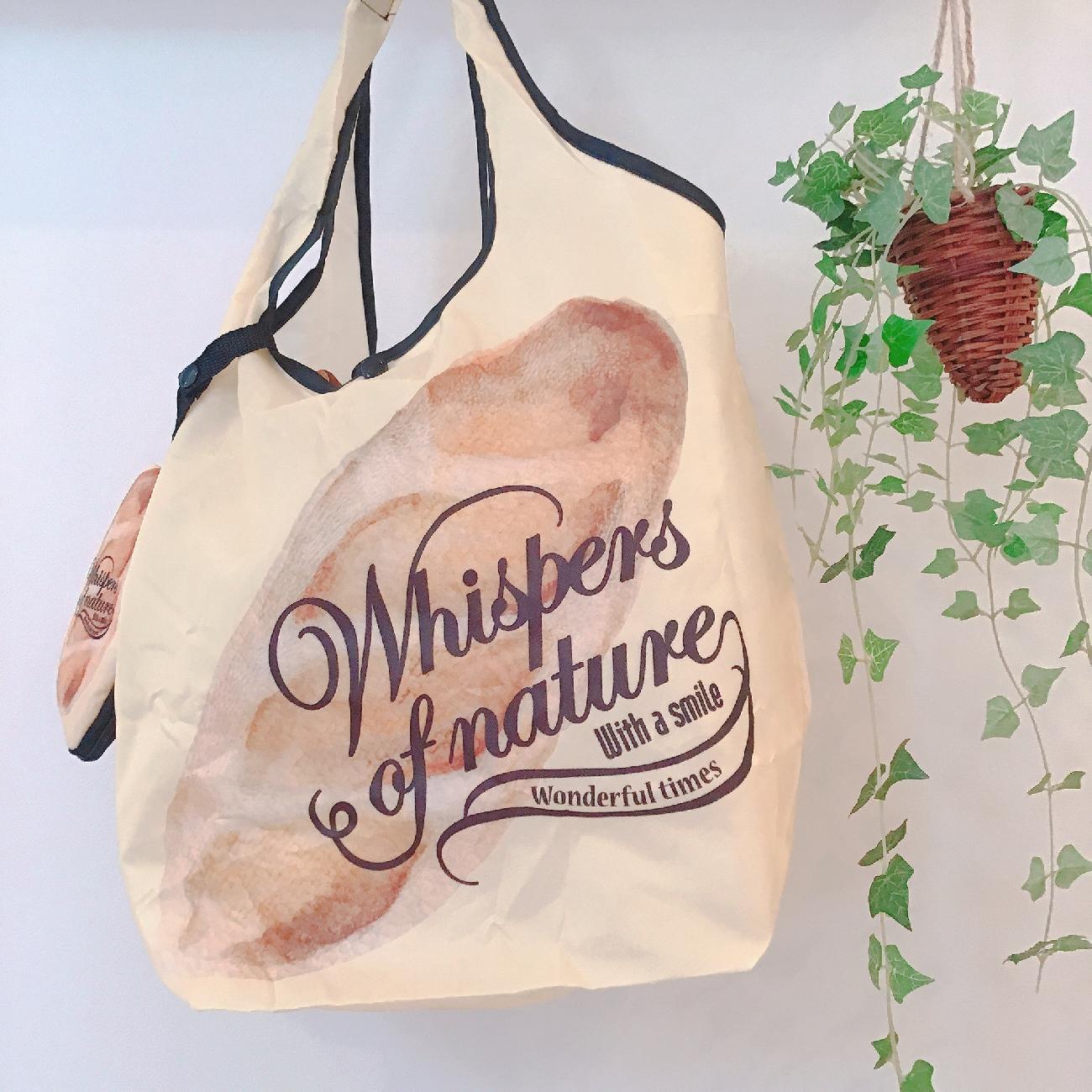 パン/エコバッグ/クロワッサン/バタール/可愛い/お買い物/買い物/ショッピング/エコ/自然に優しい