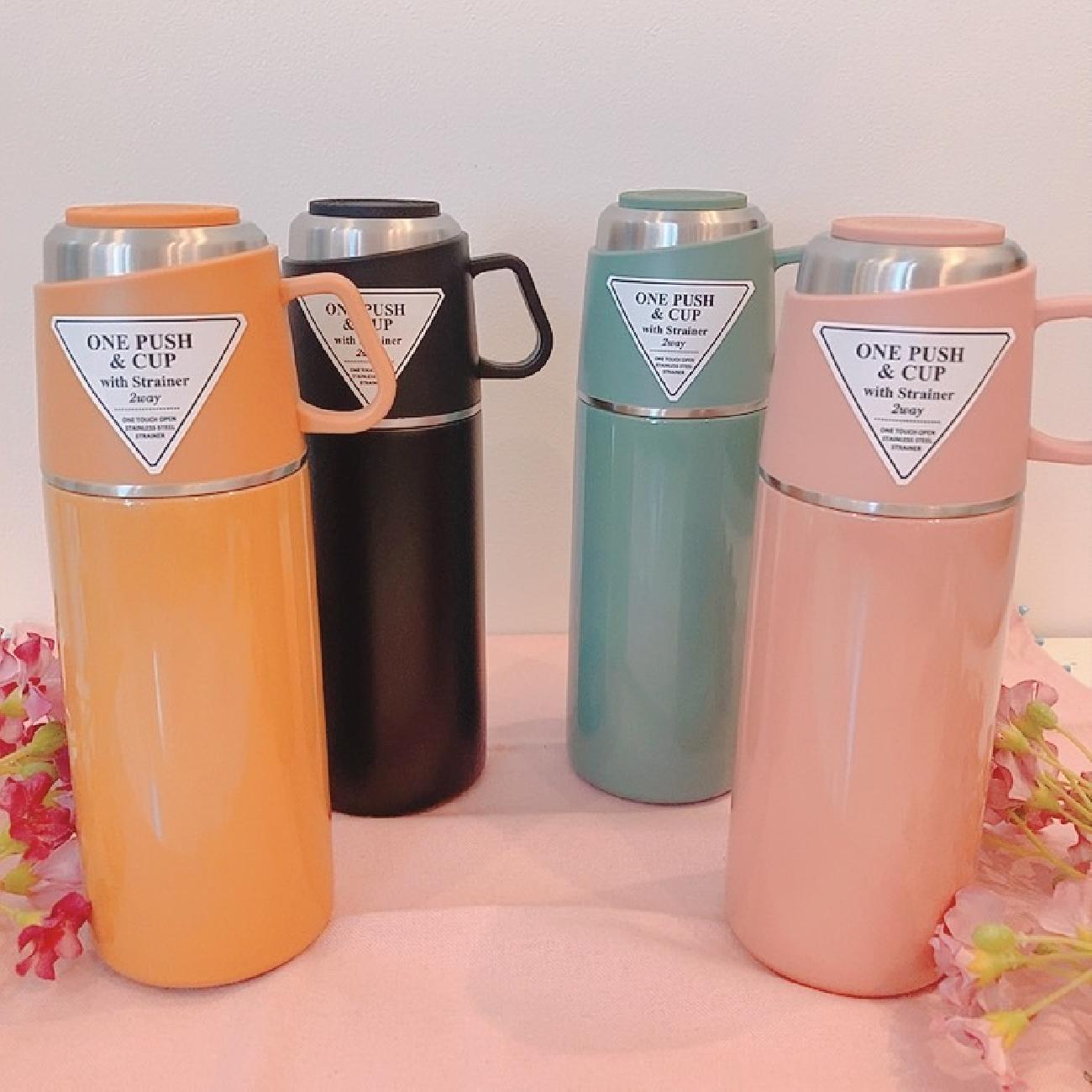 水筒/ボトル/マグボトル/2WAY/ワンタッチ/ワンプッシュ/お茶/紅茶/コーヒー/保温/保冷/機能的