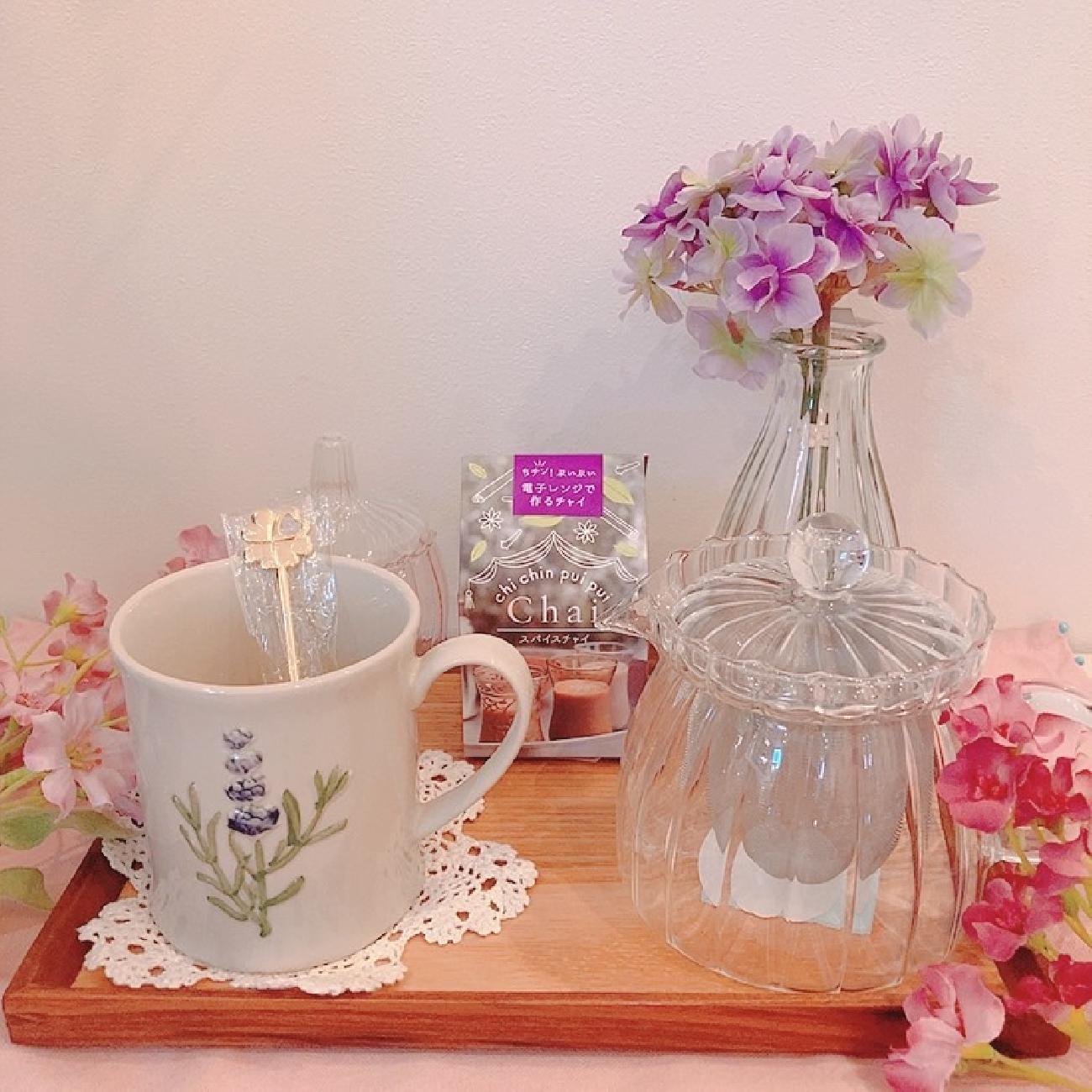 コーヒー/チャイ/ティータイム/コーヒータイム/リラックスタイム/おいしい/至福の時間/リフレッシュタイム