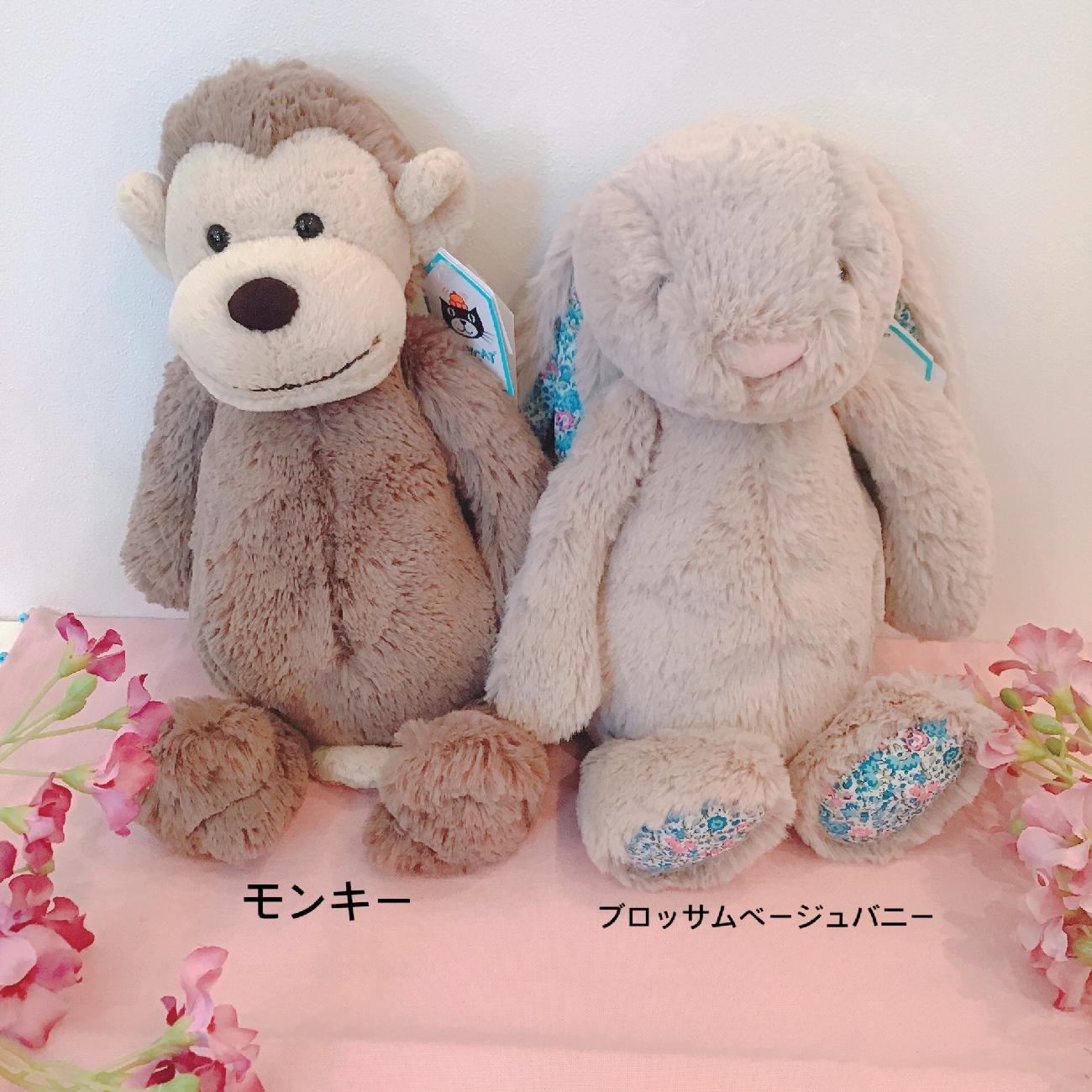 ジェリーキャット/ぬいぐるみ/出産祝い/アニバーサリー/ベビーギフト