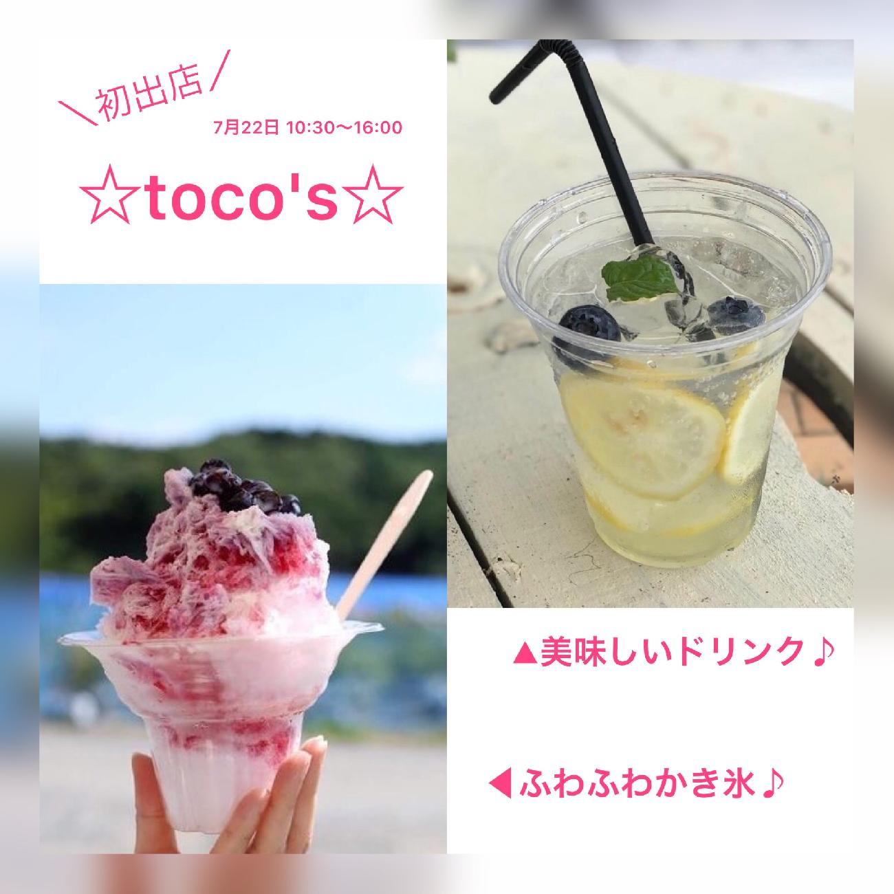 焼き菓子/イベント/大人可愛い/雑貨/津山/岡山