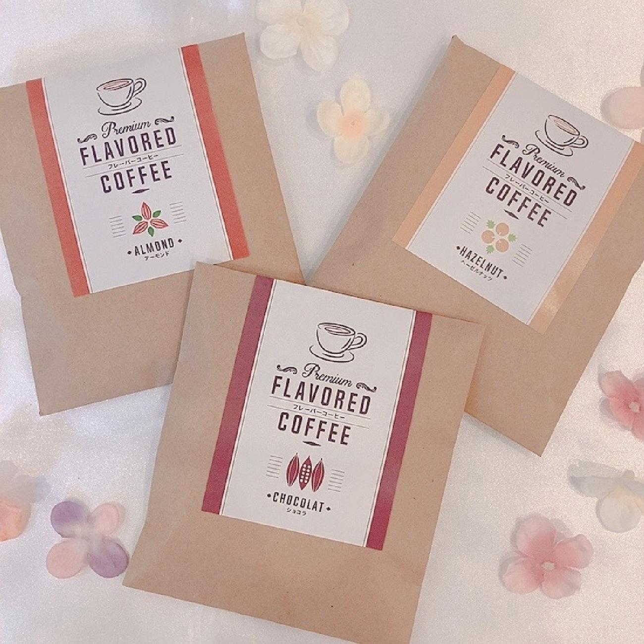 珈琲/コーヒー/紅茶/ティー/ドリップコーヒー/フレーバー/フレーバーコーヒー/フレーバーティー/おいしい/飲み物/至福の時間