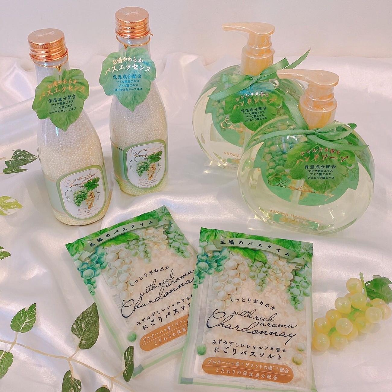シャルドネ/入浴剤/バスソルト/バスパール/ハンドソープ/いい香り/癒し/癒しの時間/至福の時間/香りのある暮らし